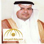"""تكليف """" سعد الميموني """" محافظاً لمحافظة الطائف خلفاً  لـ """" فهد بن معمر """""""