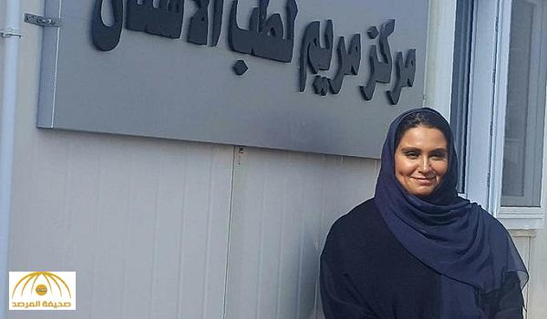 """السباحة و الطبيبة """"مريم بن لادن"""" : أنا فخورة كوني سعودية .. و المرأة في وطني متقدمة في كل المجالات"""