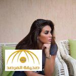 """بالصور..فنانة مصرية تعرض صورها على """" انستقرام """".. وتعلق: """" كن حنوناً وناعماً """" !"""