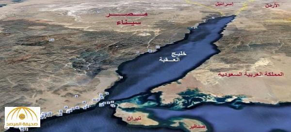 """تسليم """"تيران وصنافير"""" للسعودية..والحكومة المصرية تُقرّ اتفاقية ترسيم الحدود"""