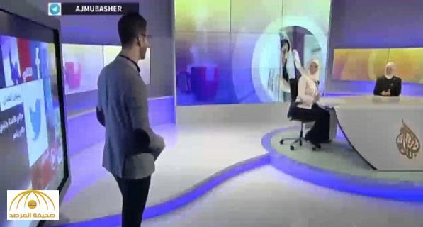 بالفيديو : مذيعة الجزيرة تضع زميلها في ورطة عندما سألته عن الزوجة الثانية