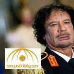 بعد 5 سنوات على مقتله .. أين خبأ القذافي ثروته الأسطورية ؟