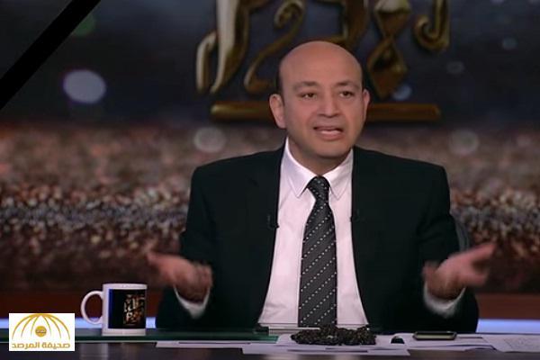 بالفيديو .. انفعال عمرو أديب بعد الاعتداء على زوجته وضربها على الهواء مباشرة !