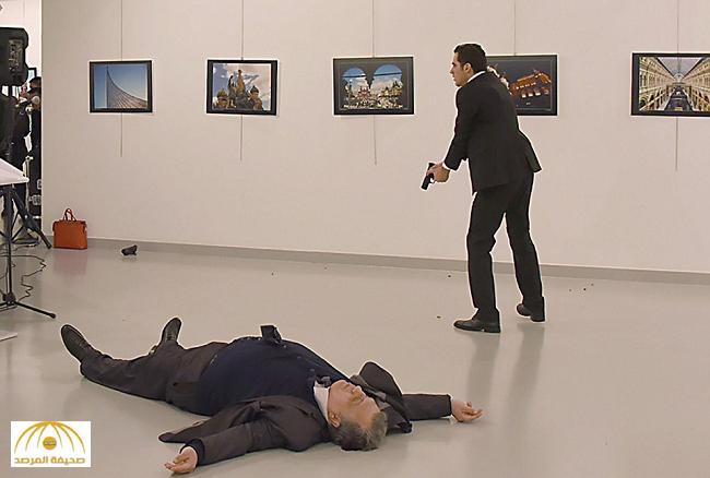 الكشف عن حقائق جديدة بشأن قاتل السفير الروسي في أنقرة