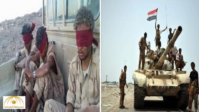 اليمن:أسرى إيرانيون ومن «حزب الله» في قبضة الجيش اليمني