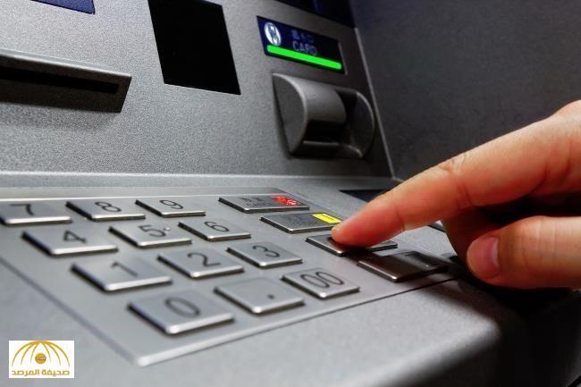 «البنوك» تكشف عن تفاصيل جديدة حول العملة الجديدة