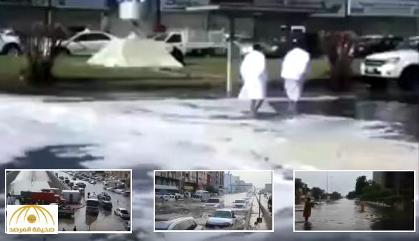 بالفيديو: الأمطار تغلق نفق الأمير ماجد مع شارع فلسطين بجدة