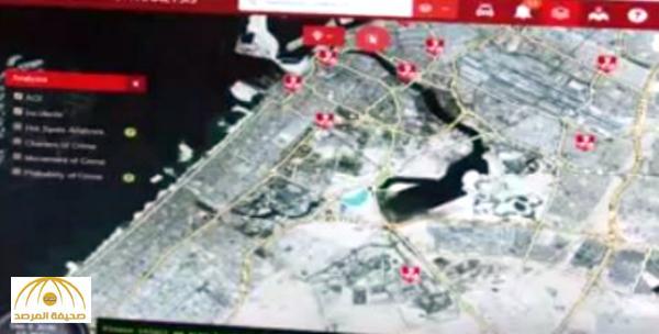 شرطة دبي تبتكر نظاماً يتنبأ بالجريمة قبل وقوعها – فيديو