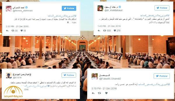 """هاشتاق """"الشورى يطالب بتصغير المساجد"""" يثير جدلا في المملكة"""