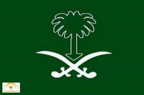 الديوان الملكي: وفاة الأمير بدر بن سلمان بن سعود