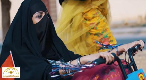 """بالفيديو.. كليب """"هواجيس"""" يختصر وضع المرأة السعودية بدون كلمات ويحقق مشاهدات عالية !"""