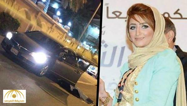 """تفاصيل جديدة حول مقتل الإعلامية """"إيمان صالحي"""" على يد ضابط بحريني"""