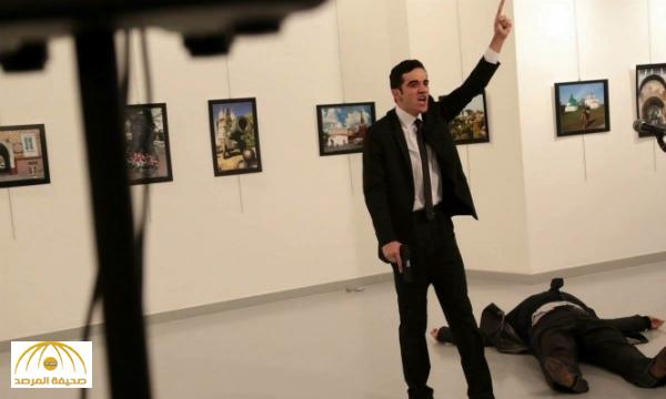 معلومات جديدة في قضية اغتيال السفير الروسي