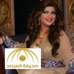 بالفيديو : لص يهاجم فنانة بحرينية و يسرق ساعتها من يدها و يلوذ بالفرار
