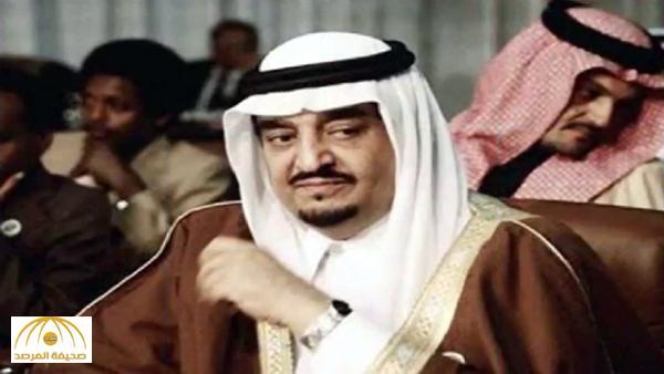 بالفيديو ..شاهد كلمة  الملك فهد الخالدة : يا تبقى الكويت والسعودية سوا يا تنتهي سوا