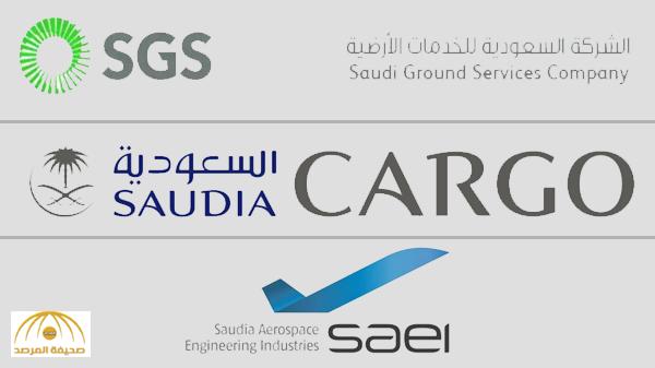 تفاصيل جديدة في أكبر قضية عمالية تواجه الخطوط السعودية .. المحكمة تبشر المدعين بملايين الريالات !