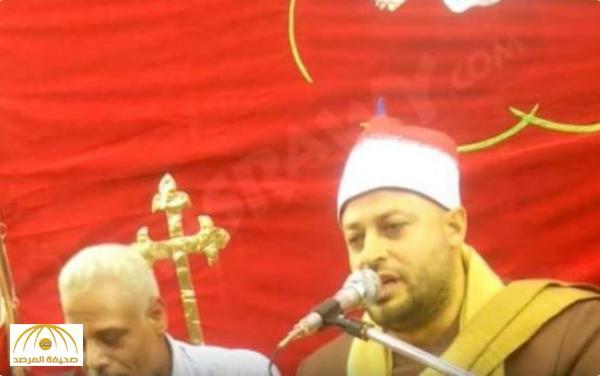 بالفيديو .. مقرئ مصري يتلو آيات من سورة مريم في عزاء قبطي