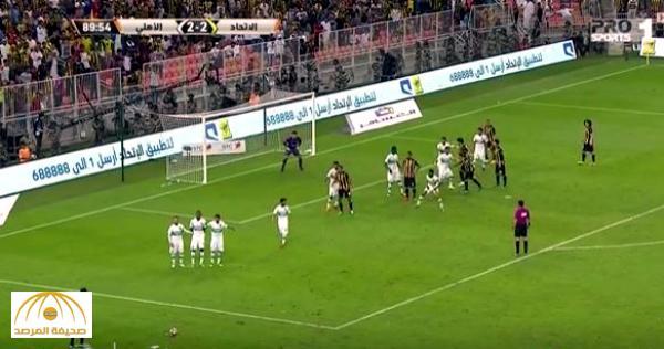 بالفيديو : الاتحاد يهزم الأهلي بثلاثية مقابل هدفين و يتأهل لنهائي كأس ولي العهد