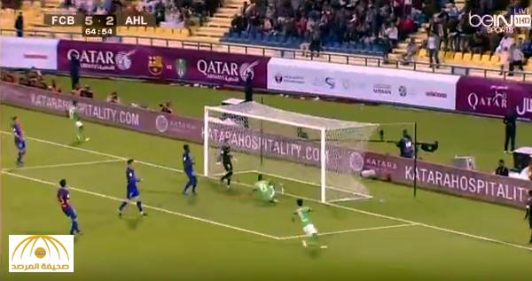 """بالفيديو.. """"برشلونة"""" يتغلب على """"الأهلي"""" بخمسة أهداف مقابل ثلاثة وديا"""
