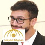 """محامي """"سعد لمجرد"""" يؤكد ما نقلته الـCNN عن قضيته!"""