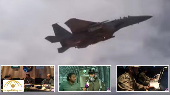 فيديو: لماذا تراجع طيار سعودي في آخر لحظة عن قصف موقع تابع لميليشيا الحوثي في اليمن!