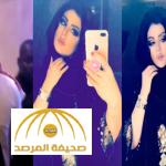 بالفيديو :منع خروج حليمة بولند من أحد فنادق الرياض