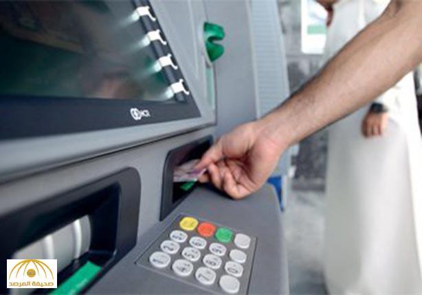 شرطة جدة تكشف تفاصيل ضبط سارقي بيانات عملاء البنوك من الصرافات الآلية