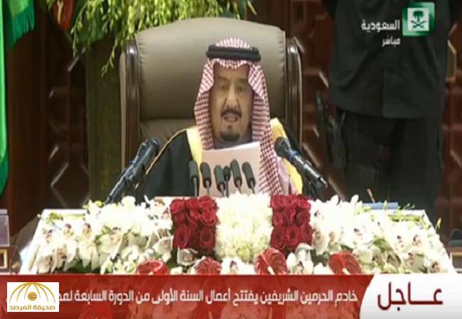 بالفيديو..الملك سلمان: سنواجه كل من يدعو للتطرف أو الغلو في الدين
