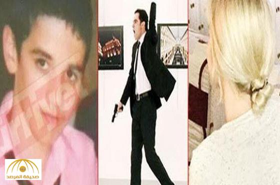 شقيقة قاتل السفير الروسي تكشف تفاصيل جديدة :كان يشرب الخمور ولم يجبرني على ارتداء الحجاب