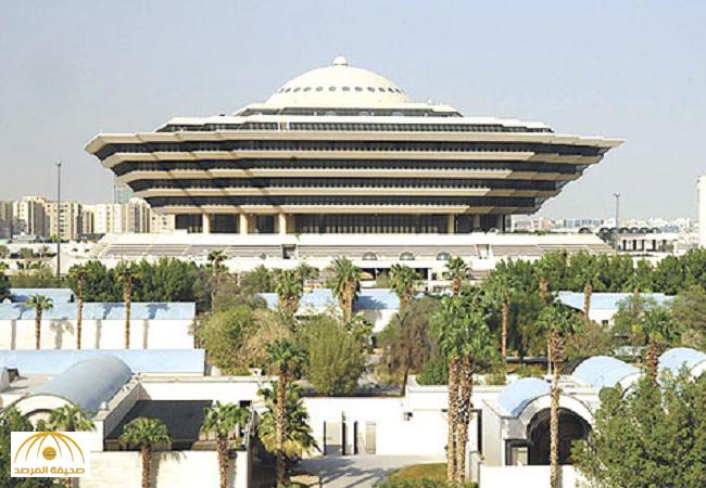 الداخلية تصدر بيانا حول تنفيذ حكم القصاص في مواطن قتل آخر في محافظة الليث