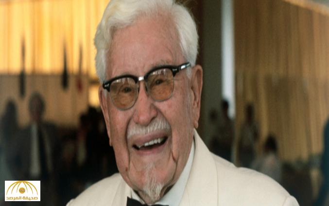 """هل كشف حفيد """" كنتاكي"""" عن الخلطة السرية لـ KFC؟"""