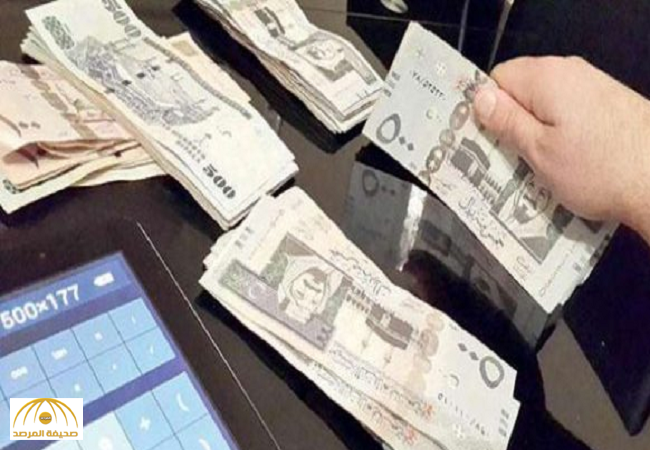 «الميزانية»: توقعات بعجز يقارب 297 مليار ريال.. وزيادة في الإنفاق لدعم النمو خلال 2017