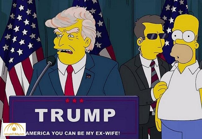 """بعد توقعه بوصول ترامب إلى الرئاسة منذ 16 عامًا.. """"سمبسون"""" يكشف توقعاته لعام 2017 !-صور"""