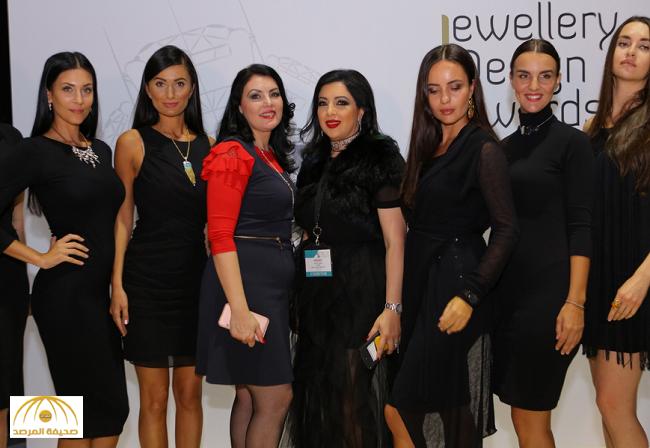 بالصور:اسبوع دبي للمجوهرات والمصممة مها السباعي تكرم الفائزين