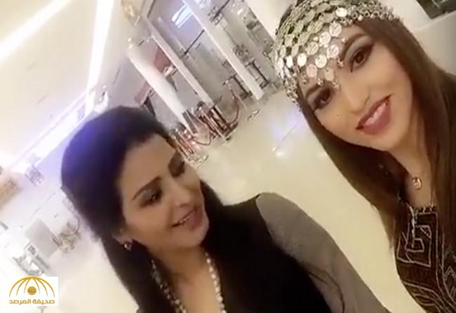 بالفيديو:شاهد..وصلة مزح بين ريم عبد الله ونصرة الحربي بسبب ملابسها الجنوبية