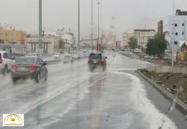 الأرصاد:تتوقع إنخفاض الحرارة في الشمال وسقوط أمطار رعدية على 4 مناطق