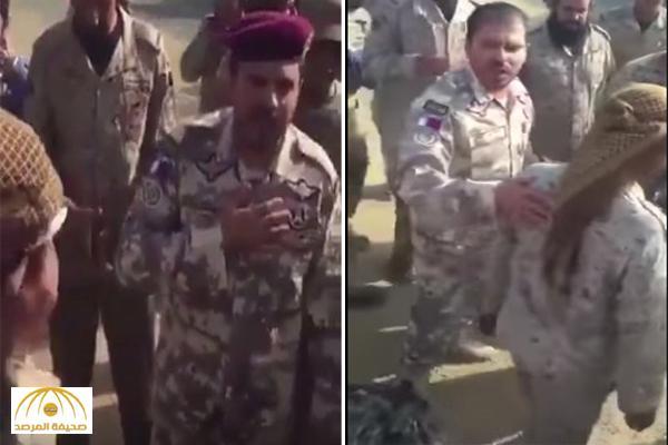 بالفيديو : شاهد كيف رحب ضابط قطري بالقوات السعودية بالحد الجنوبي