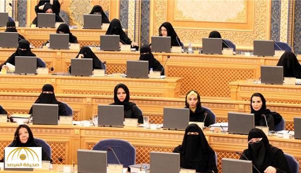 بالأسماء : التشكيل الجديد للشورى يضم 28 سيدة