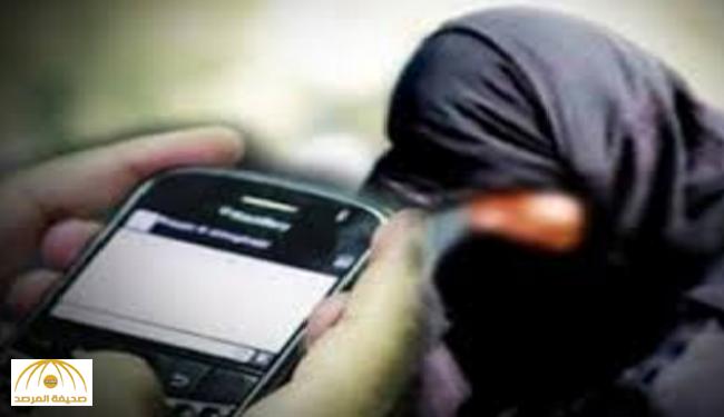"""القطيف :7 أشخاص بينهم """"وافد"""" يقومون بإبتزاز فتيات سعوديات"""