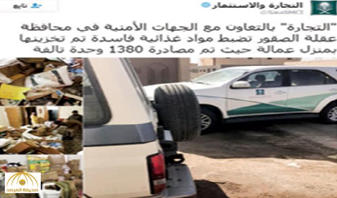 """جدل بين وزارة التجارة وبلدية عقلة الصقور .. والسبب """"تغريدة""""! – صورة"""