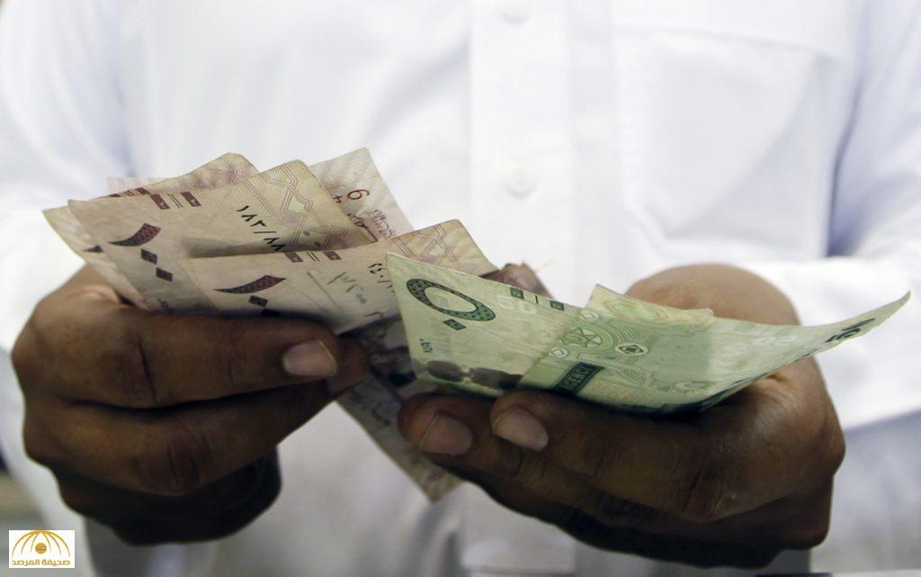 """""""التأمينات"""" تؤيد رفع الحد الأدنى لرواتب السعوديين إلى 5 آلاف ريال"""