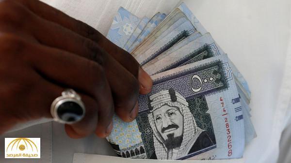 تفاصيل مراحل الدعم النقدي للسعوديين من 2017 إلى 2020