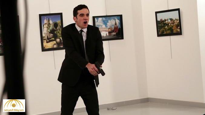 بعد اقتحام منزل منفذ عملية اغتيال السفير الروسي .. الشرطة التركية تكشف ماذا وجدت بداخله