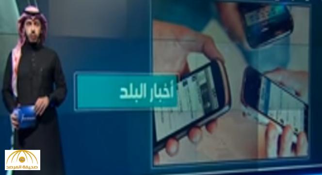 """كشف حقيقة """"مراقبة"""" الهواتف من قبل الجهات الأمنية.. وهذه هي شروط الـ""""تصنت"""" !-فيديو"""
