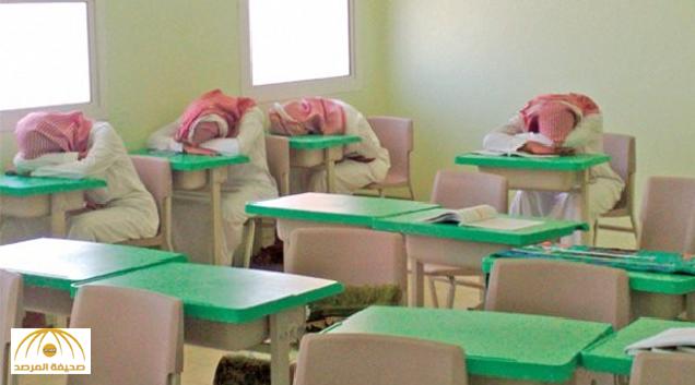 وزارة التعليم تعيد النظر في إجازاتها الفصلية نتيجة الغياب المتكرر للطلاب..تعرف على النماذج المقترحة!