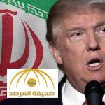 مفاوض إيراني سابق : هذا ما سيحدث فى إيران بعد تسلم  ترامب مقاليد السلطة