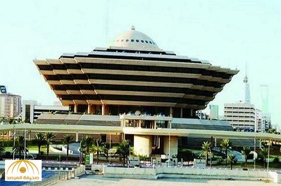 بيان من وزارة الداخلية بتنفيذ حكم القصاص في مواطن قتل سعوديين في نجران
