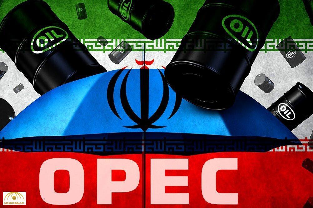 """تعرف على حصص دول منتجي النفط  بعد """"الخفض""""..إيران سمح لها بزيادة إنتاجها!"""