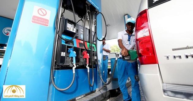 وزارة الطاقة تحدد موعد رفع الدعم الحكومي عن الطاقة..وتنفي صحة الأنباء المتداولة!