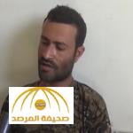 بالفيديو: أسير حوثي يكشف معلومات خطيرة عن دور إيران في اليمن والمنطقة